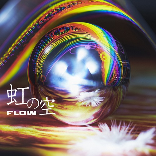[Album/Single] FLOW - Niji no Sora (虹の空)