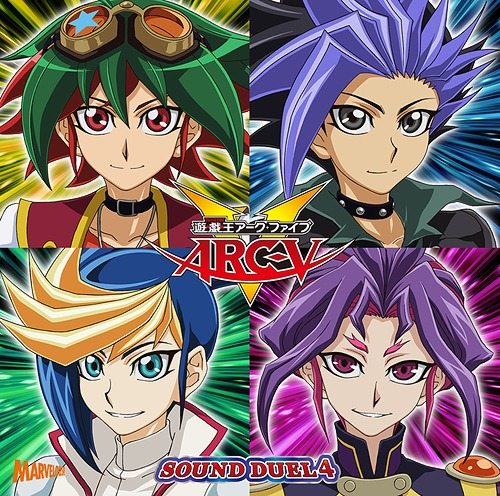 Yu-Gi-Oh! Arc-V - Sound Duel 4