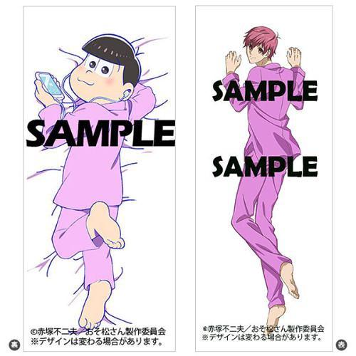 Cdjapan Osomatsu San Body Pillow Cover Todomatsu Ver