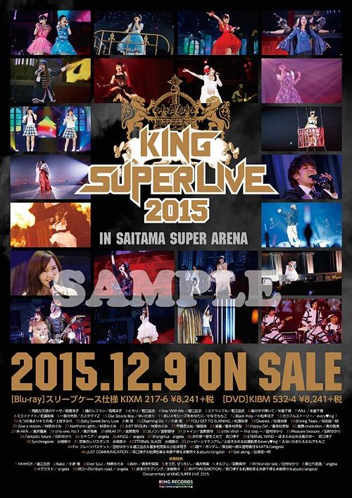 CDJapan : KING SUPER LIVE 2015...