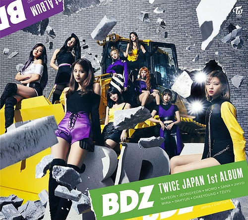 Cdjapan Bdz W Dvd Limited Edition Type A Twice Cd Album