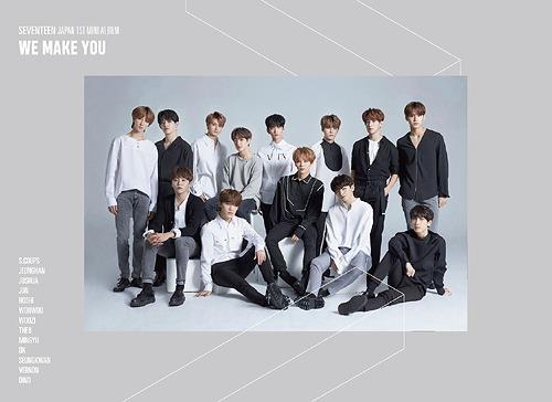 SEVENTEEN Japan 1st Mini Album