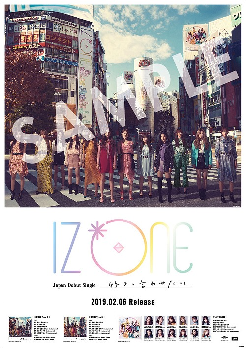 CDJapan : Suki to Iwasetai [CD+DVD / Type A] IZ*ONE CD Maxi