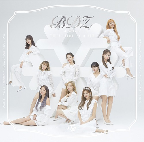 BDZ -Repackage- [w/ DVD, Limited Edition]