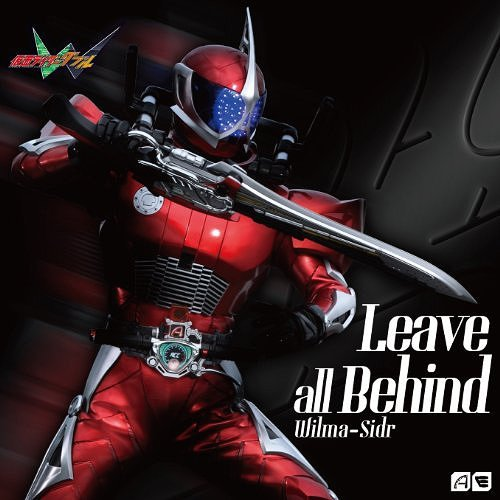 Kamen Rider Accel Theme Song: Leave all Behind