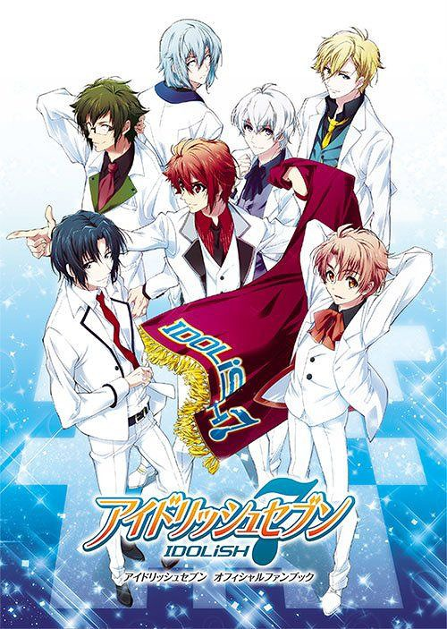 Cdjapan Idolish7 Idolish Seven Official Fan Book 1
