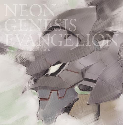 CDJapan Neon Genesis Evangelion Limited Release Animation Soundtrack Vinyl LP