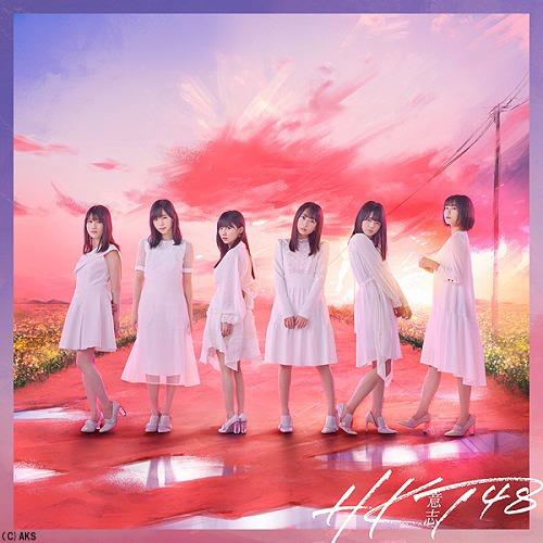 Ishi [CD+DVD / Type B]