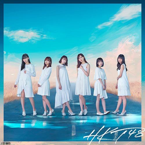 Ishi [CD+DVD / Type C]