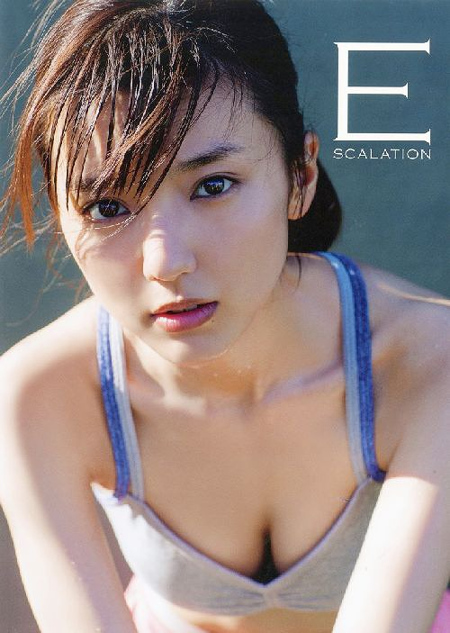 CDJapan Mano Erina Photo Book Photobook Escalation