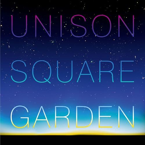 Square アルバム unison garden