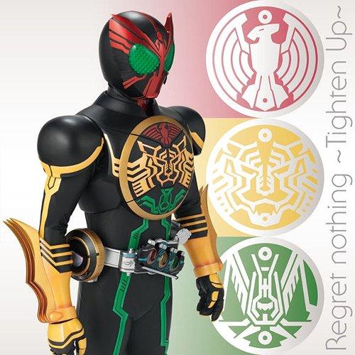 Kamen Rider OOO Outro Theme: Regret nothing - Tighten Up -