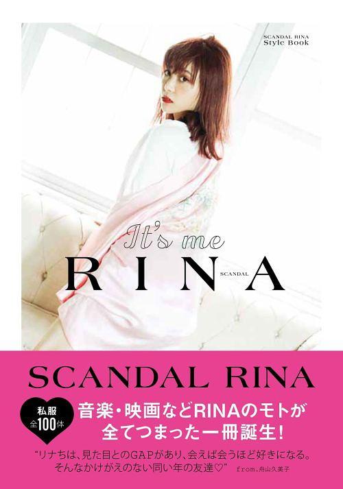 RINA-SCANDAL