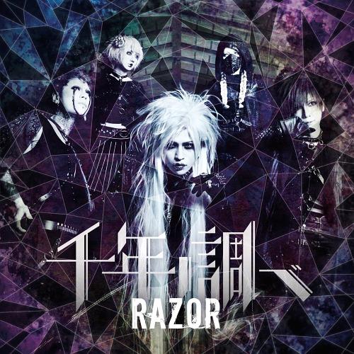 Image of RAZOR - Sennen no Shirabe