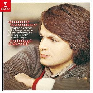Cdjapan Debussy Piano Works Hqcd Michel Beroff Piano