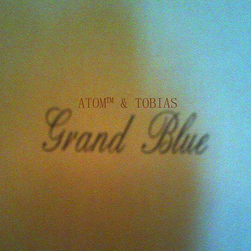 cdjapan grand blue atom tm tobias cd album