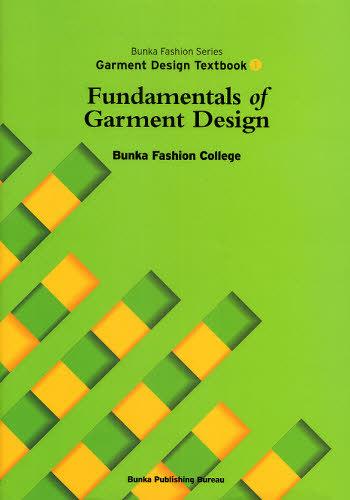 Cdjapan Bunka Fashion Series Garment Design Textbook