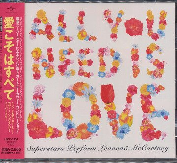 cdjapan all you need is love superstars perform lennon