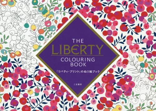 Ri Batei Print No Nurie Book Original Title The LIBERTY COLOURING BOOK