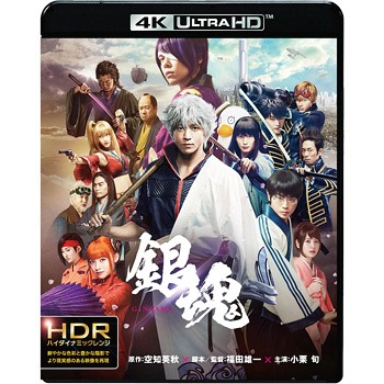 Cdjapan gintama 4k ultra hd blu ray set movie blu ray voltagebd Image collections