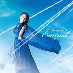 [PV] Kawada Mami - Contrail ~Kiseki~
