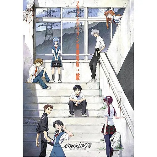 EVANGELION:3.0+1.0 Thrice Upon A Time Promotional Poster TypeA