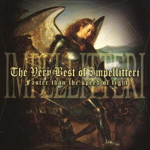cdjapan very best of impelliteri impellitteri cd album