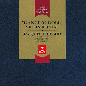 Famous Violin Pieces [Limited Low-priced Edition]