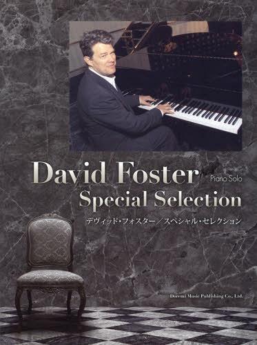Cdjapan David Foster Special Selection Piano Solo Sheet Music Doremi Gakufu Shuppan Book
