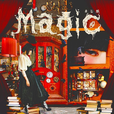 Cdjapan Magic W Dvd Limited Edition Majiko Cd Album
