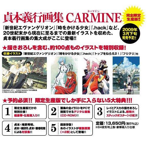 "Evangelion,FLCL,.hack,Gunbuster 2 JAPAN Yoshiyuki Sadamoto Art Book /""Carmine/"""