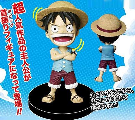 Bobbing Head One Piece Vol 1 Monkey D Luffy