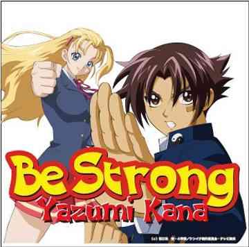 be strong de kana yazumi