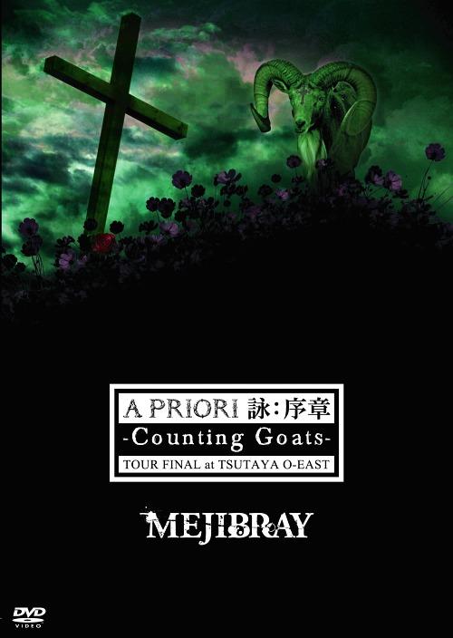 A PRIORI Yomi: Josho - Counting Goats - TOUR FINAL at Shibuya O-EAST