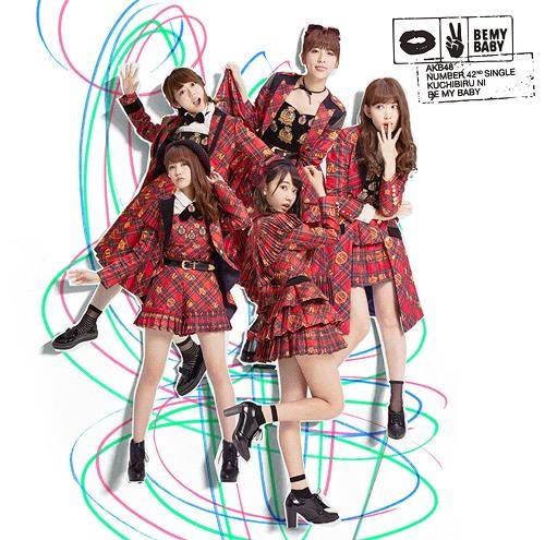 อันดับ ORICON SINGLE CHART ประจำวันที่ 21 ธันวาคม 2015
