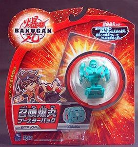 Bakugan Booster Pack BTR-04 Slash Japan