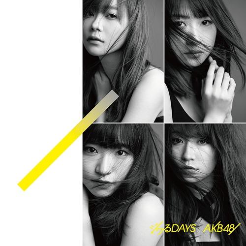 Jiwaru Days [Type A] [Regular Edition] [CD+DVD]