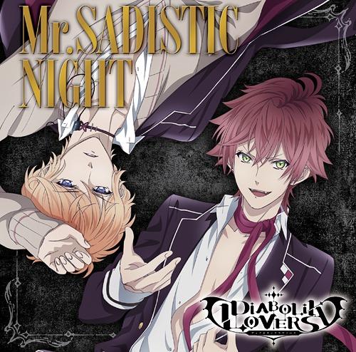 CDJapan DIABOLIK LOVERS Anime Intro Theme Song MrSADISTIC NIGHT Ayato Sakamaki Cv Hikaru Midorikawa Shu Kosuke Toriumi CD Album