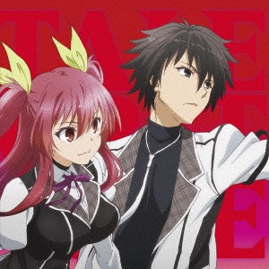 Cdjapan Quot A Chivalry Of The Failed Knight Rakudai Kishi
