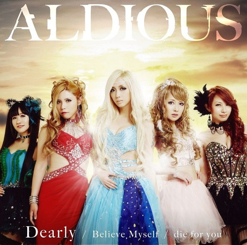 CDJapan : die for you/Dearly/B...