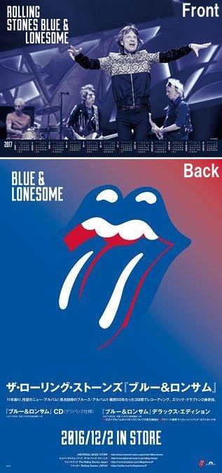 Cdjapan Blue Amp Lonesome Shm Cd Regular Edition The