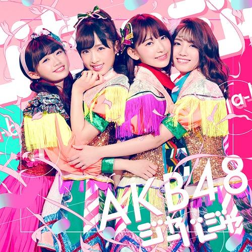 Jabaja [Type E / Regular Edition] [CD+DVD]
