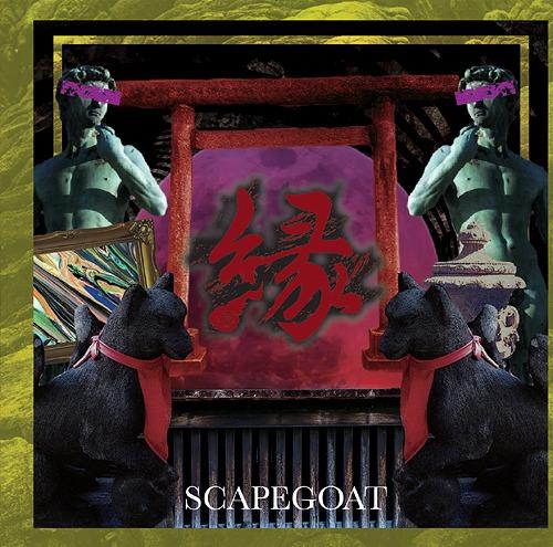 Image of SCAPEGOAT - En