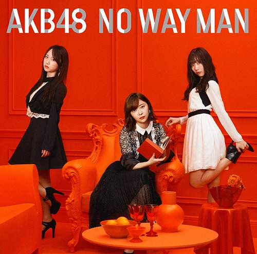 No Way Man [Type D] [Regular Edition] [CD+DVD]