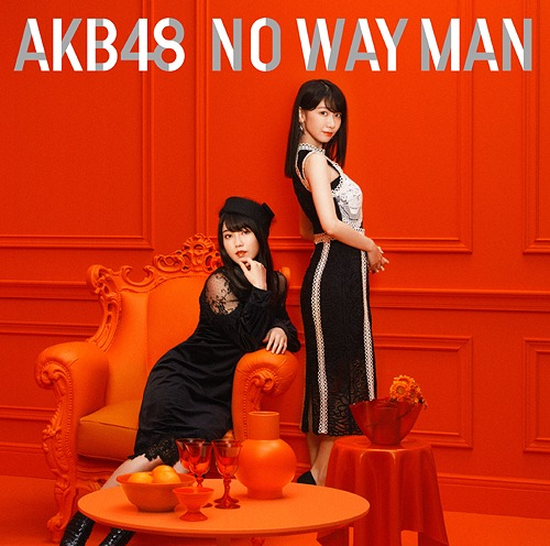 No Way Man [Type E] [Regular Edition] [CD+DVD]