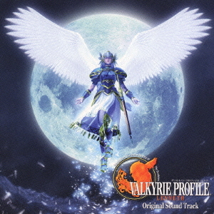 Valkyrie Profile Original Soundtrack