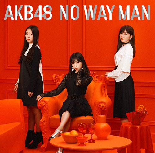 No Way Man [Type B] [w/ Event Ticket, Limited Edition] [CD+DVD]