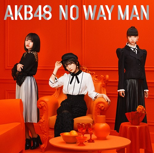 No Way Man [Type C] [Regular Edition] [CD+DVD]