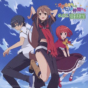 Cdjapan Tv Anime Okami San To Shichinin No Nakamatachi Original