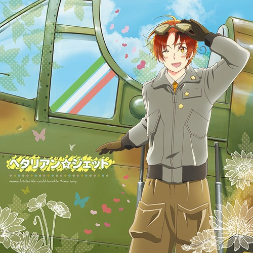 cdjapan    u0026quot hetalia  the world twinkle  anime  u0026quot  theme song